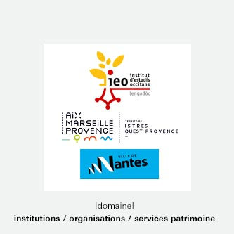Organisations et institutions